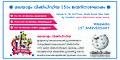 15th Birthday of Malayalam Wikipedia Banner.jpg