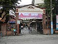 1618San Mateo Rizal Church Aranzazu Hall Landmarks 21.jpg