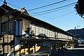 181124 Shuzenji Onsen Izu Shizuoka pref Japan02bs5.jpg