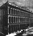 1878 Front Street Portland, Oregon.jpeg