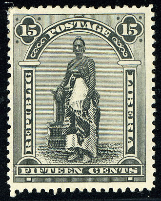 Naked Maja (postage stamps) - Liberia (1896)