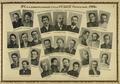 1906 4-й съезд РСДРП Стокгольм.png