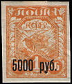 1922 CPA 14.jpg