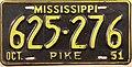 1951 Mississippi Passenger License Plate.jpg