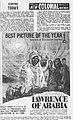 1962 - Colonial Theater - 9 Oct MC - Allentown PA.jpg