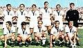 1970–71 Inter Milan.jpg