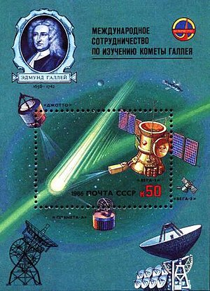 Halley's Comet - 1986 USSR miniature sheet, featuring Edmond Halley, Comet Halley, Vega 1, Vega 2, Giotto, Suisei (Planet-A)