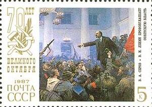 учреждение осуществлявшее цензуру в советском союзе