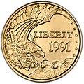 1991 Mount Rushmore Half Eagle (obverse).jpg