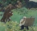 """1 """"L'après-midi d'un peintre"""", huile sur toile de Boris Khomenko, 1998, 46x55.tif"""