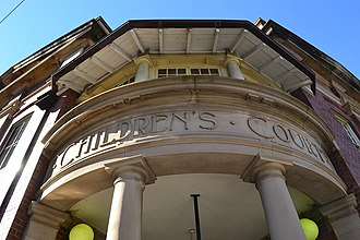 Children's Court of New South Wales - Image: 1 Childrens Court Albion Street 1