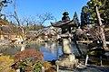 1 Chome Kokeizanchō, Tajimi-shi, Gifu-ken 507-0014, Japan - panoramio (14).jpg
