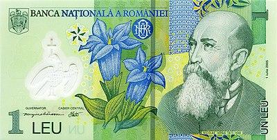 Romanian leu
