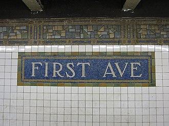First Avenue (BMT Canarsie Line) - Image: 1st Avenue BMT IMG 9161