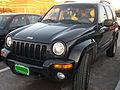 2002-04 Jeep Liberty - no watermark.jpg