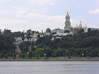 2005-08-15 Pechersk Lavra seen from river Dnepr Kiev 311.JPG