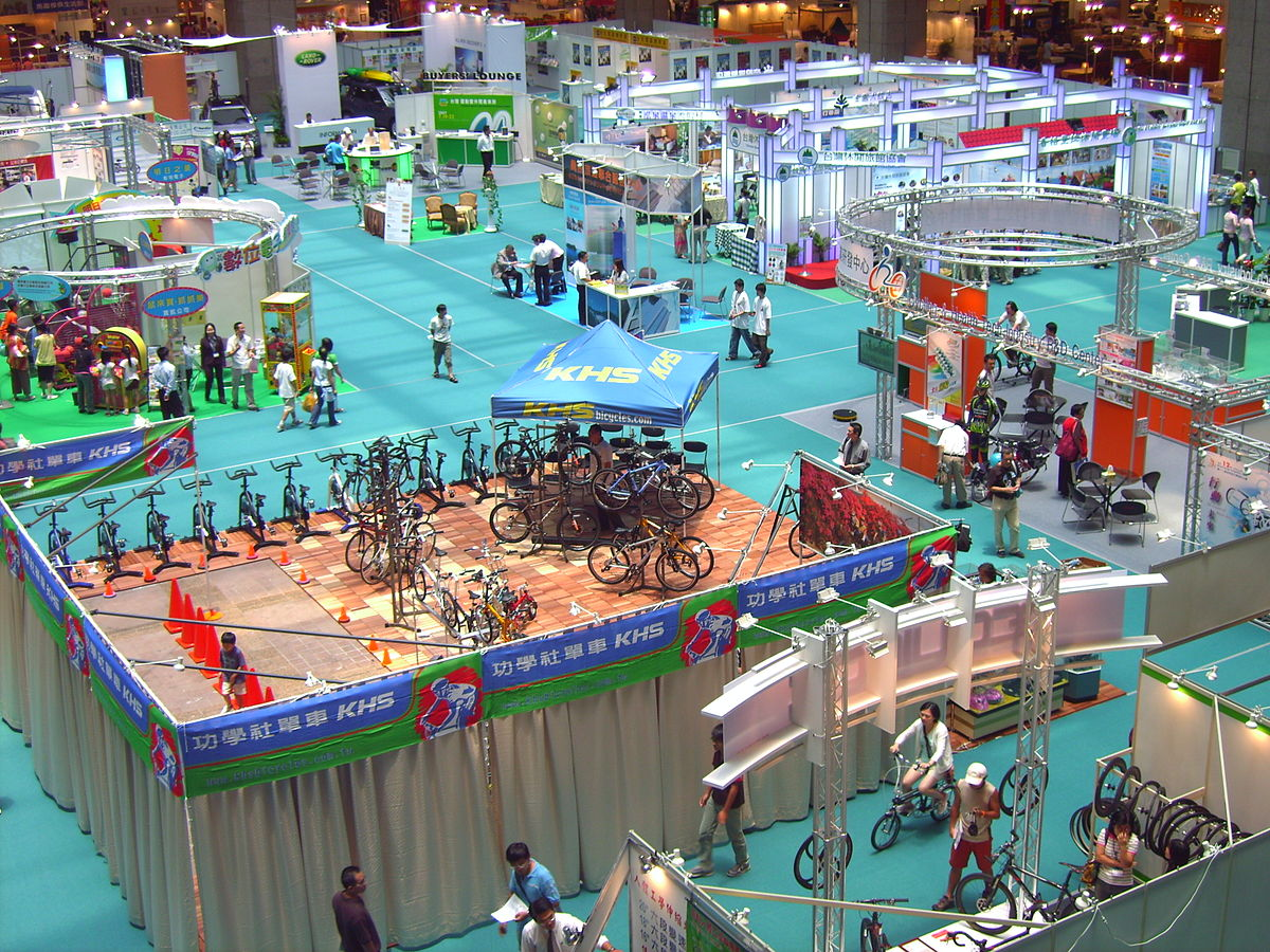 Taiwan Trade Shows Wikipedia