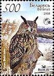 2008. Stamp of Belarus 39-2008-12-00-m767.jpg
