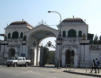 Ministry of Finance (Nepal) - The main gateway to Singha Durbar, inside which is the Ministry of Finance.