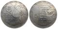 200 escudos 1494-1994 Partilha do Mundo.png