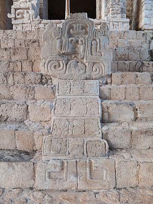 Ek' Balam - Head of serpent with Mayan hieroglyphs, Ek' balam, 2010