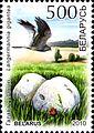 2010. Stamp of Belarus 27-2010-05-08-m2.jpg