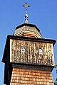 2012 Marklowice Dolne, Kościół Wniebowstąpienia Pańskiego 05.jpg