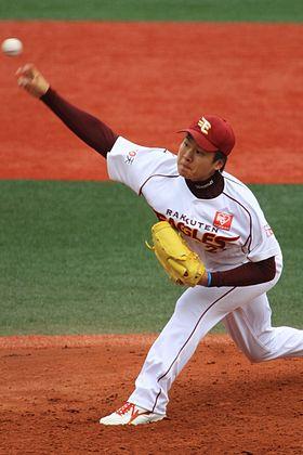 2012 kamata yoshinao.jpg