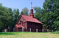 20140906 Kościół pw. Imienia Najświetszej Marii Panny w Sosnowicach 4582.jpg