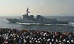 2015.10.19. 2015대한민국해군 관함식 2차 해상사열 및 훈련시범 (22300337652).jpg