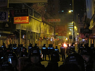 Localism in Hong Kong - Police on Sai Yeung Choi Street South in the morning of 9 February.