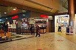 20160521 098 thessaloniki airport.jpg