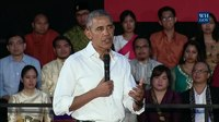 File:20160906 POTUS YSEALI Town Hall HD.webm