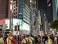 2019-10-04 Protests in Hong Kong 48.jpg