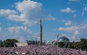 2020 Belarusian protests — Minsk, 16 August p0038.jpg