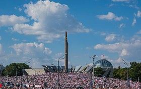2020 Belarusian protests - Minsk, 16 August p0038.jpg