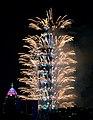 2021 Taipei 101 New Year Fireworks - 50804301403.jpg