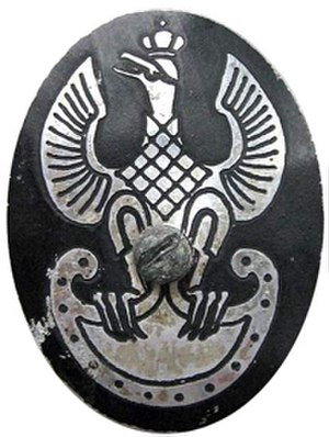 Holy Cross Mountains Brigade - The 25th Polish Auxiliary Guard cap badge. After the end of World War II, the Holy Cross Mountains Brigade became the 25th Polish Auxiliary Guard Company of the United States Army in occupied Germany.