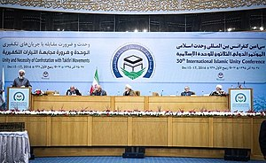 30th International Islamic Unity Conference in Iran.jpg