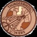 34th Expeditionary Bomb Squadron - 2- ACC - Emblem.png