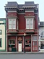 353 Main, The Palace, Ferndale CA.jpg