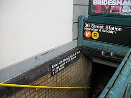 36th Street IND Queens Blvd Entrance(Railing).JPG