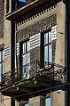 42 Rustaveli Street, Lviv (04).jpg