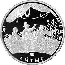 Monnaie commémorative montrant des musiciens kazakhs jouant de la dombra.