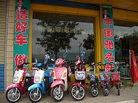 5700-Linxia-City-Daxia-River-esplanade-electric-bike-shop.jpg