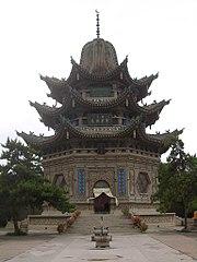 5741-Linxia-Huasi-Gongbei