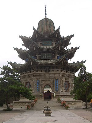 Naqshbandi - Ma Laichi's mausoleum (Hua Si Gongbei) in Linxia City, is the earliest and most important Naqshbandi monument in China.