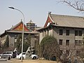 5 Peking University.jpg