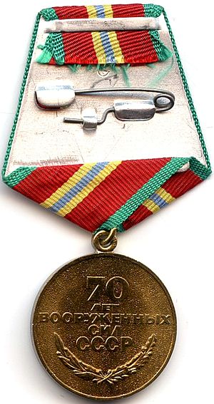 "Jubilee Medal ""70 Years of the Armed Forces of the USSR"" - Reverse of the Jubilee Medal ""70 Years of the Armed Forces of the USSR"""