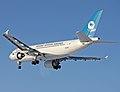 A-310 Ariana Afghan Airlines (4245011057).jpg